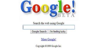 Google 19 Tahun Yang Lallu