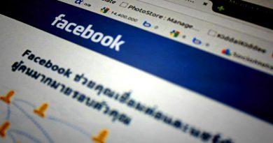 Fitur Baru dari Facebook untuk Perangi Iklan Politik Palsu